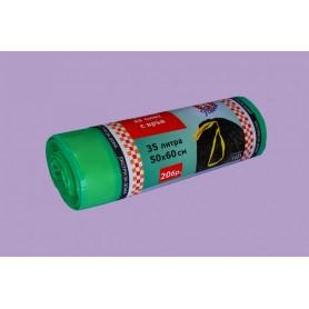 Чували за смет с връв от HDPE -  35 л., 50 л., 100 л.