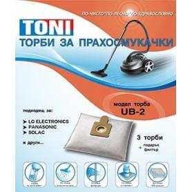Торбички за прахосмукачки UB 2
