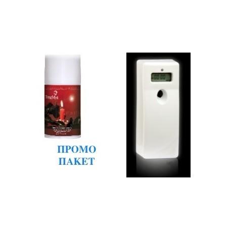 Промо пакет дозатор и ароматизатори