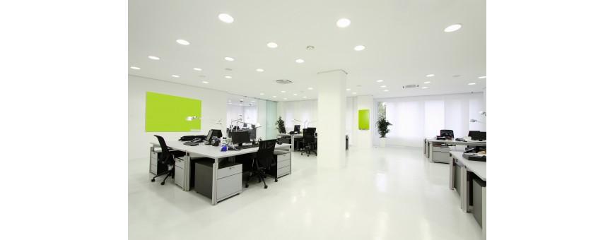 За офис и бизнес сгради